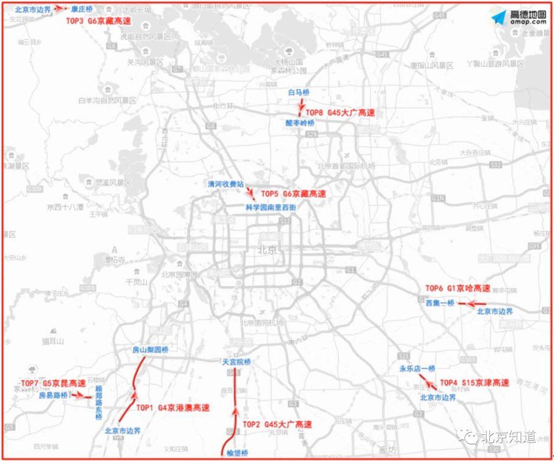 迎返京!7号线、4号线运营到半夜,高速有8个易堵路段