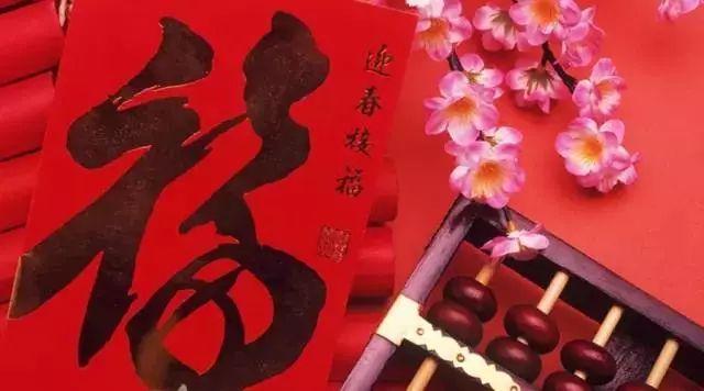 节日看点:2020中国春节习俗与禁忌5道年夜...