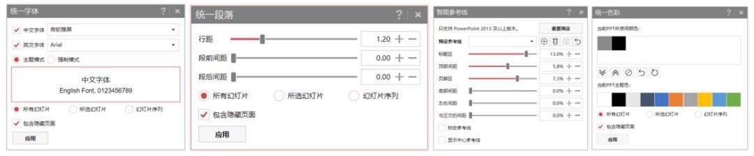 seo搜索引擎介绍seo主要干什么网络优化工程师老出差-第3张图片-爱站屋博客