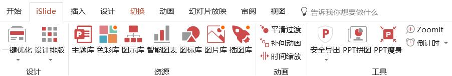 seo搜索引擎介绍seo主要干什么网络优化工程师老出差-第2张图片-【秒速时时彩开奖结果】爱站屋博客