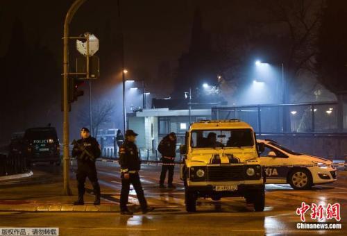 美国驻黑山大使馆遭自杀式爆炸袭击 未造成严重损坏