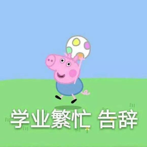 一部《小猪佩奇》让中国90%的英语学习者感到