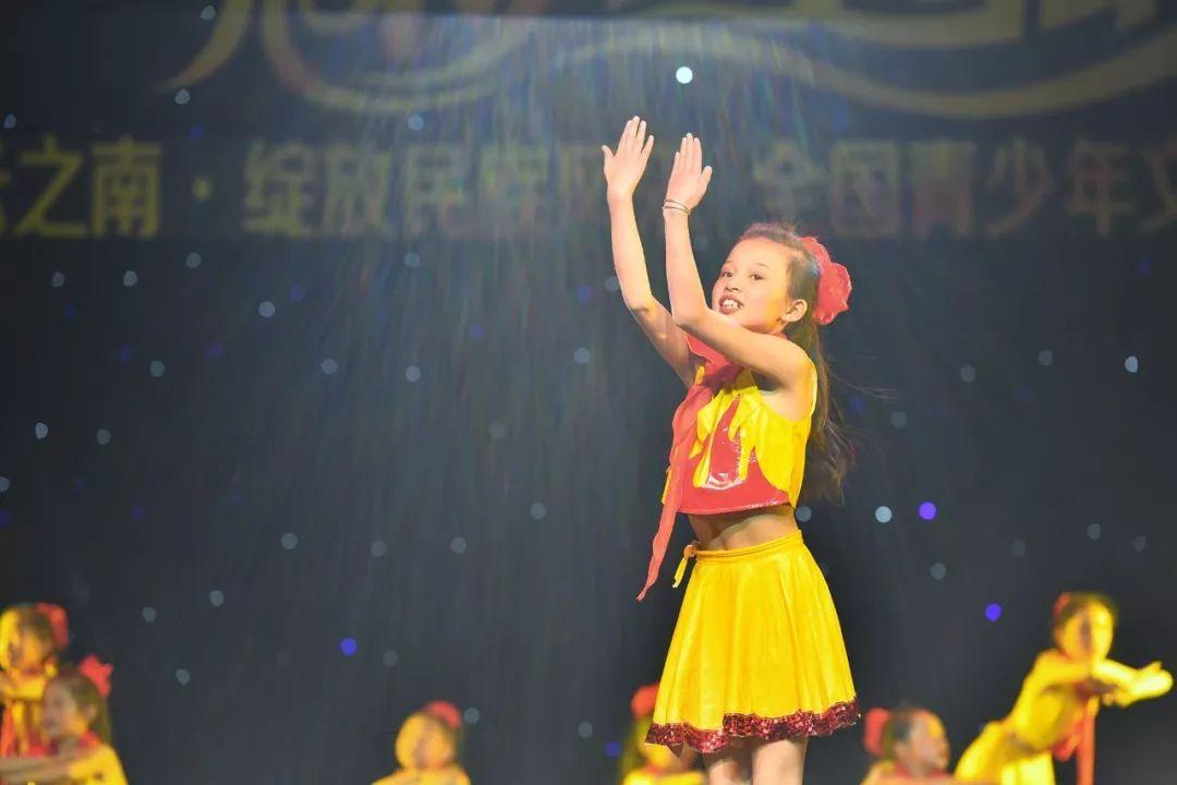 舞蹈《少年中国梦》