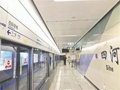终于等到你!地铁1号线三期下月开通,从此在天府新区上班更方便啦! 12
