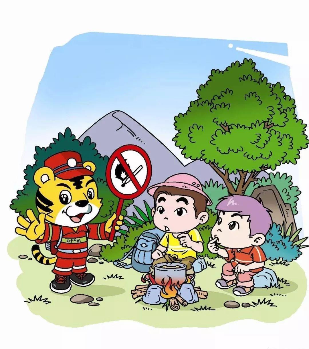 多地发生森林火灾 请注意防火 防火 防火