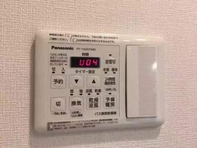 日本人的别墅豪宅,为什么大多外表很低调?