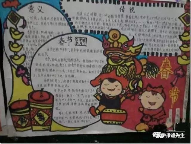 手抄报的素材小编也给大家找好啦,大量有关春节的好词,好句,好段,古诗