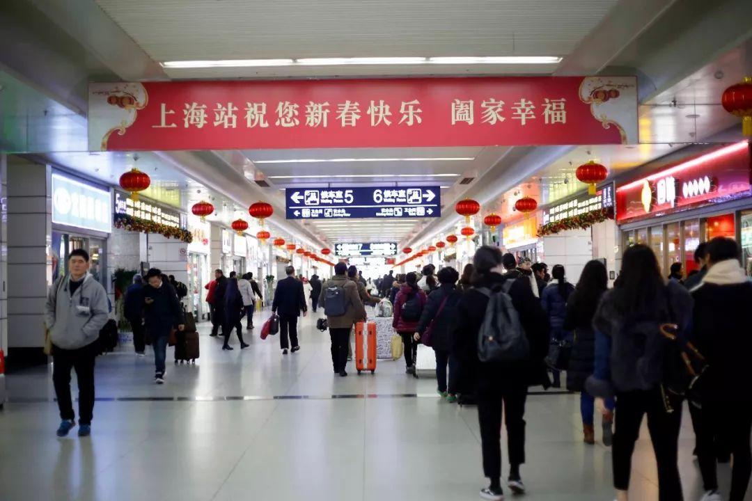 春节长假落下帷幕,上海旅游揽入近50亿元,铁路迎返程客流高峰
