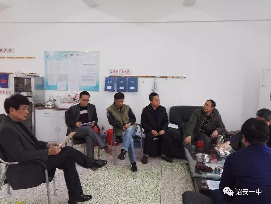 林建平局长莅临诏安一中调研指导高三教学工作图片