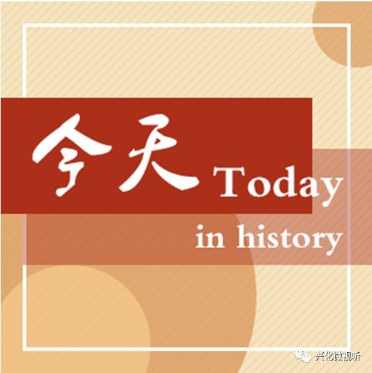 """今天丨正月初七,为我们共同的""""生日""""祝福,也为人类认知的不断进步喝彩图片"""