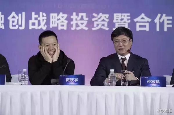 大起底:孙宏斌的乐视阳谋