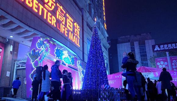 步步高向腾讯京东转让股份 新零售战场再加码