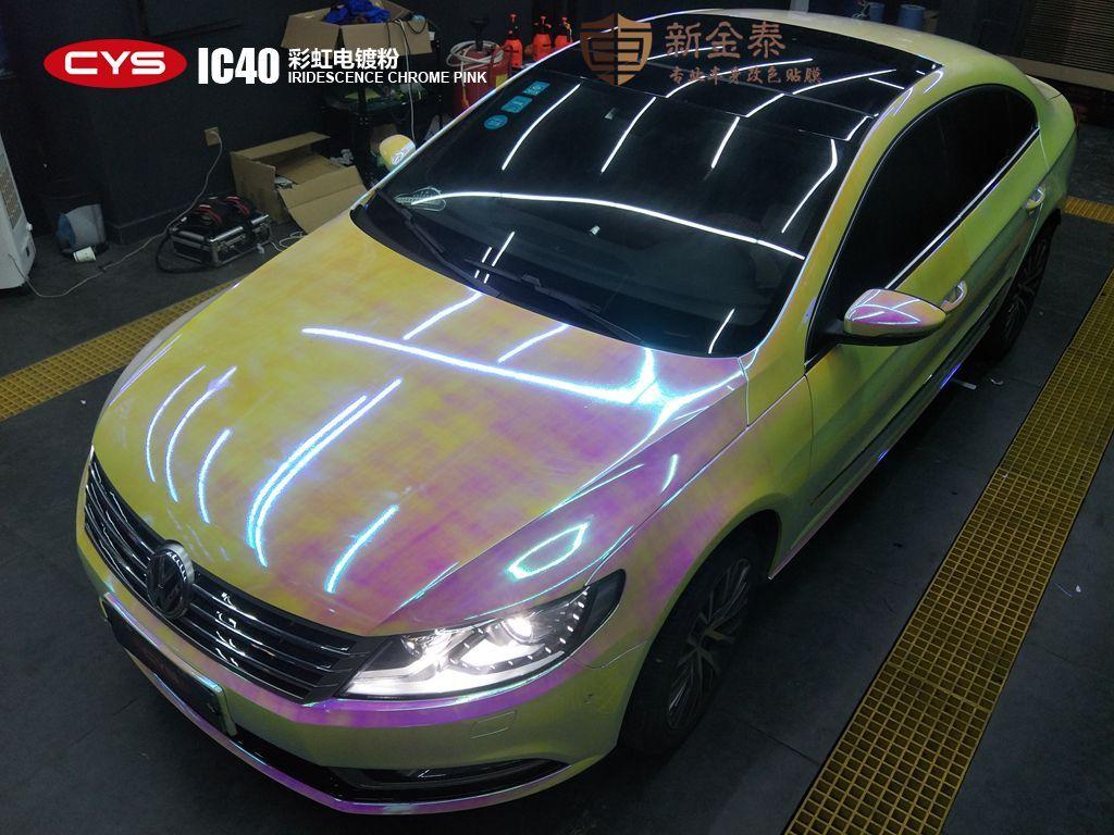 大众cc车衣裳彩虹电镀粉车身改色贴膜效果图