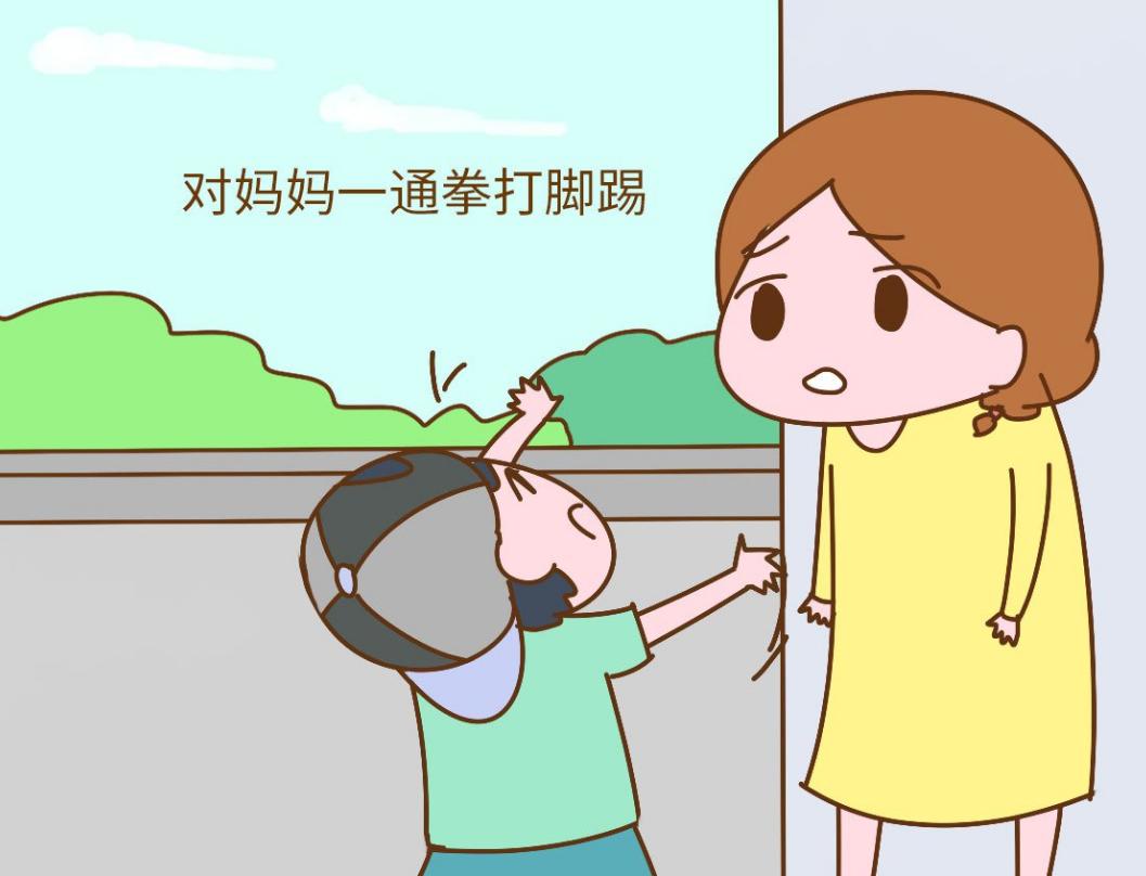 动漫 卡通 漫画 头像 1057_808图片