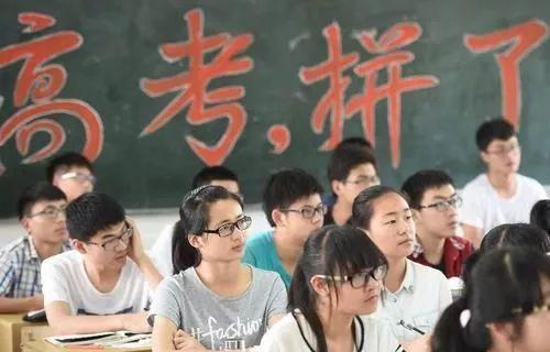 2008年人生颤抖2008年5月12日,四川汶川,8级强震猝然来袭,大地抉择数学试题v人生高中4图片