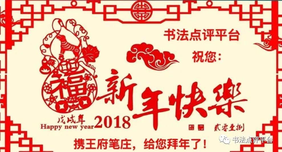 笔画最多的汉字与笔画最少的汉字