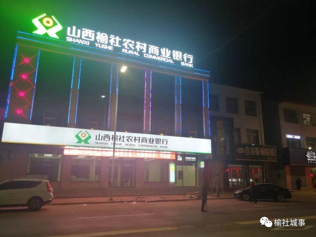 榆社县城多少人口_榆社县城图片