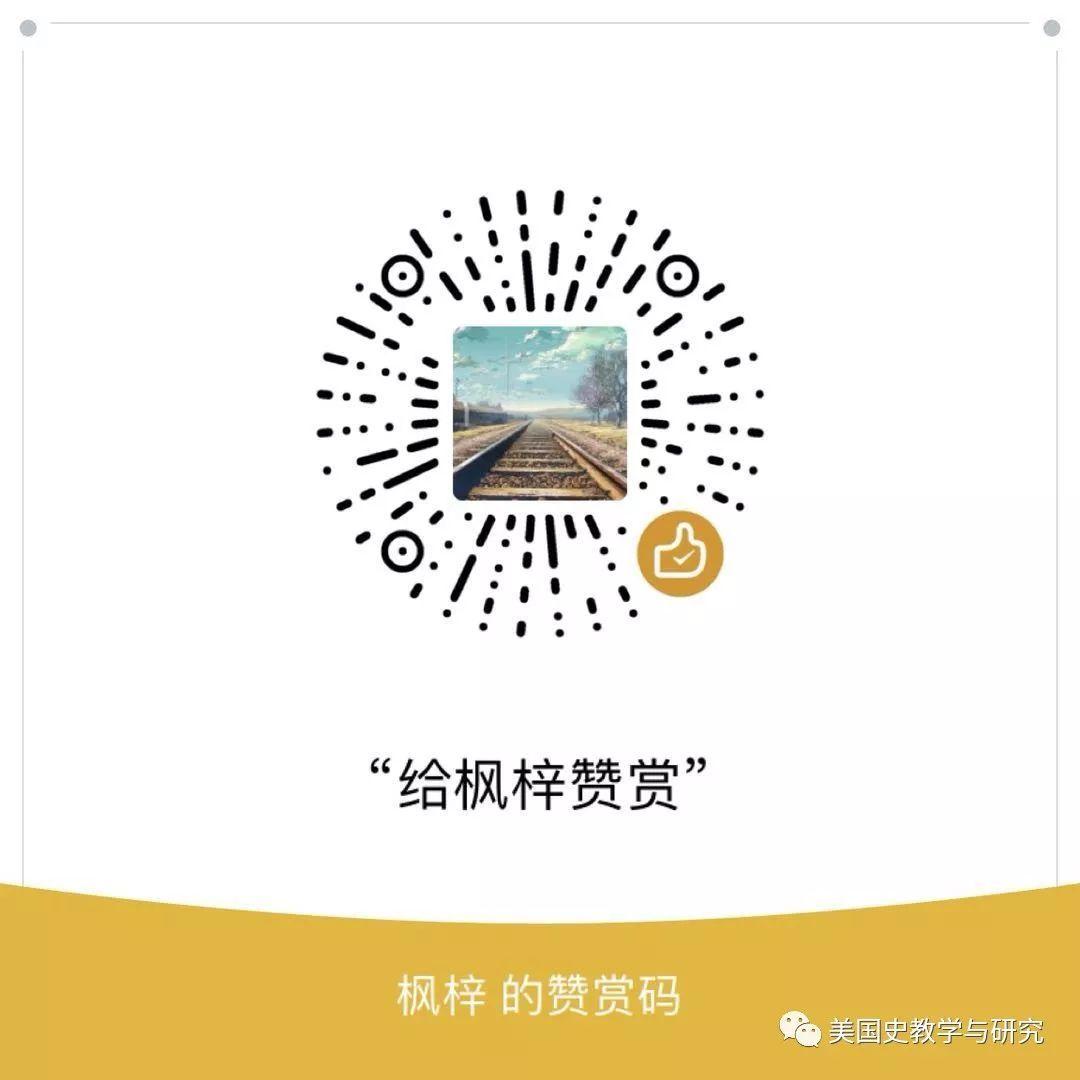 1982年人口普查_2017.07:2020年中国人口普查方法探讨胡英等