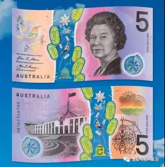 新加坡新钞现华侨