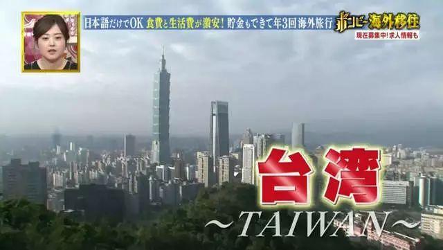 越南人口多少移民台湾_越南人口年龄结构