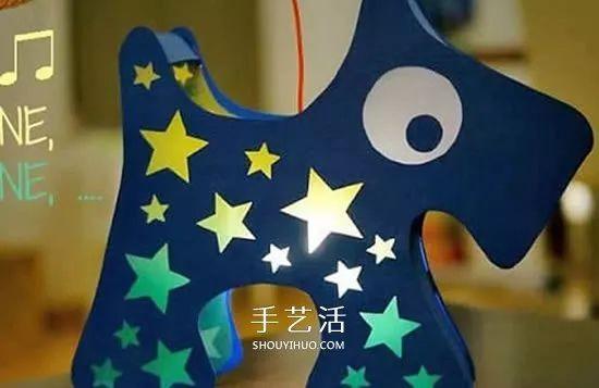 狗年灯笼手工制作教程 狗狗灯笼怎么做图解