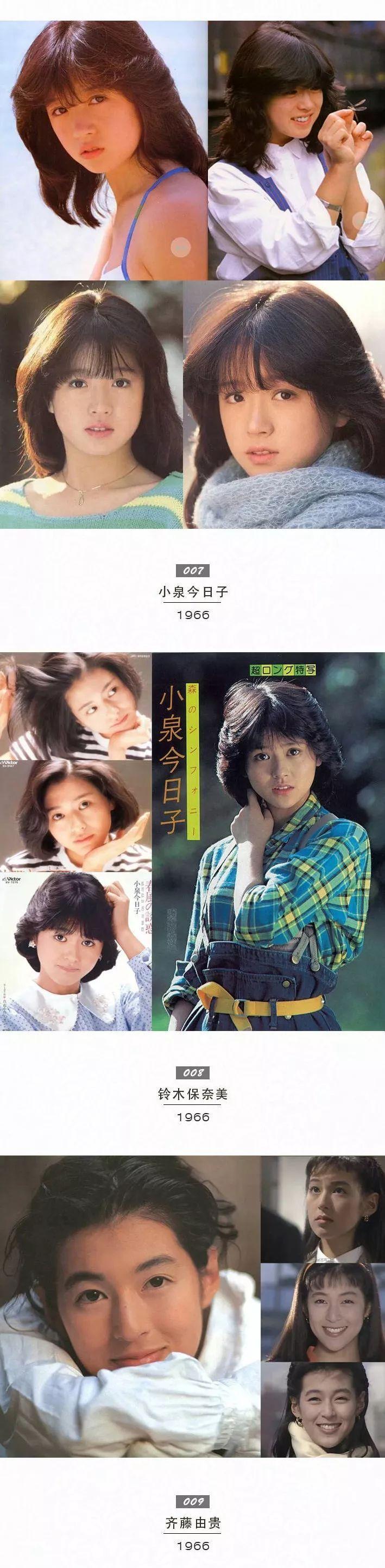 日本(1945-1999)女星合集