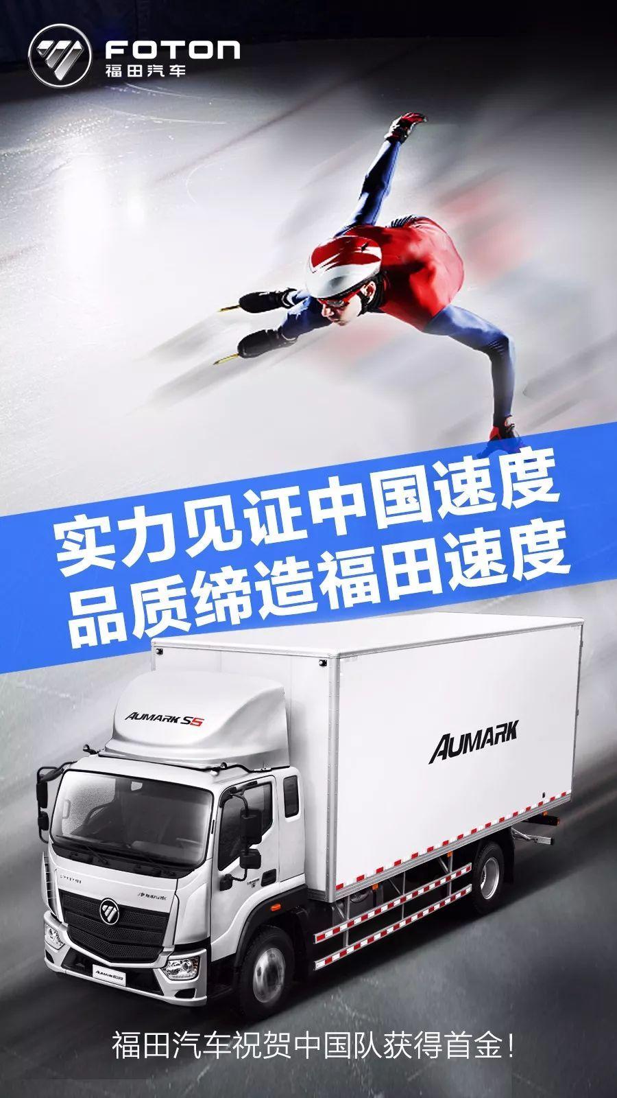 实力,见证中国的速度!