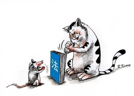 """【旧文】中纪委点名金融监管""""猫鼠一家"""""""