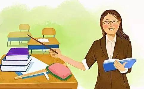 「教師」的圖片搜尋結果