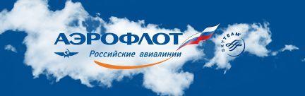 世界一流航发_俄罗斯新一代航发_俄罗斯航空官网_春讯网