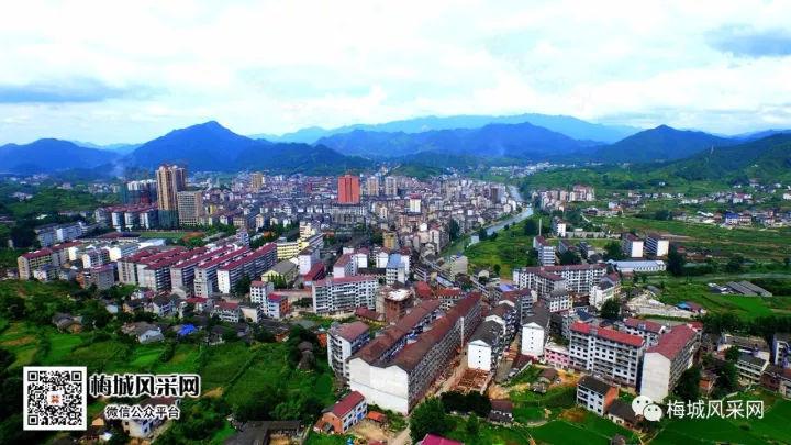 安化县梅城镇依托区位谋发展 大手笔构建湘中大商贸