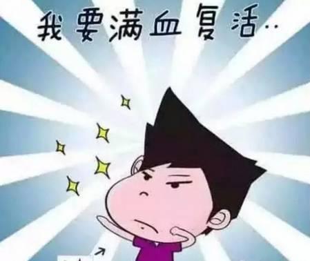 今天, 桐桐教你4招, 节后综合征之一 肠胃不适 食欲不振▼  节假日