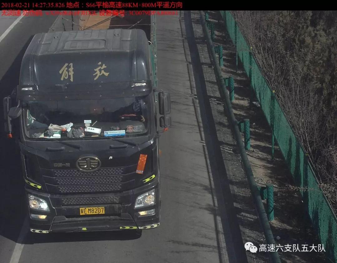 山西平榆高速公路有限责任公司-黄页简介-地址电话-传众网