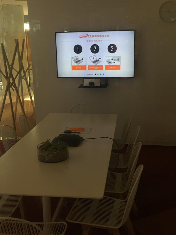 会议集会会议室奈何实现笔记本电脑和手机无线毗邻投影机投影同屏示意呢?