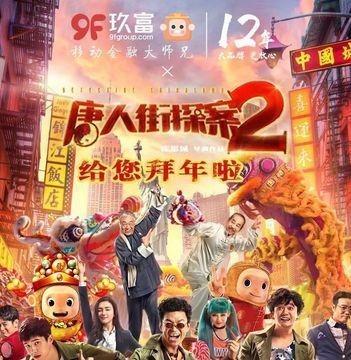 谁是背后最大赢家_搜狐娱乐