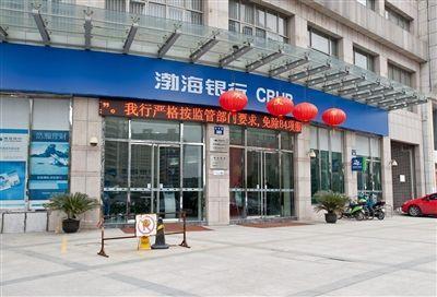 """渤海银行杭州分行实现了该行2018年债券承销业务的""""开门红"""""""