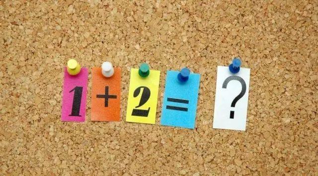 小学三种重要的能力培养:计算能力的培养