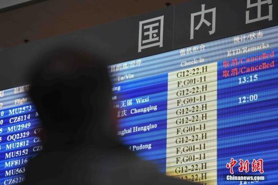 《民航航班时刻管理办法》将于2018年4月1日起实施