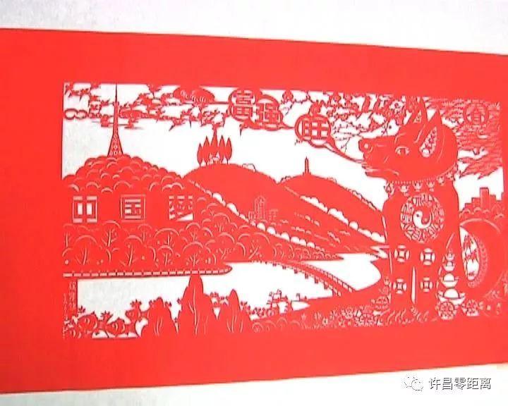 剪纸贺岁作品《金狗旺出中国梦》面世
