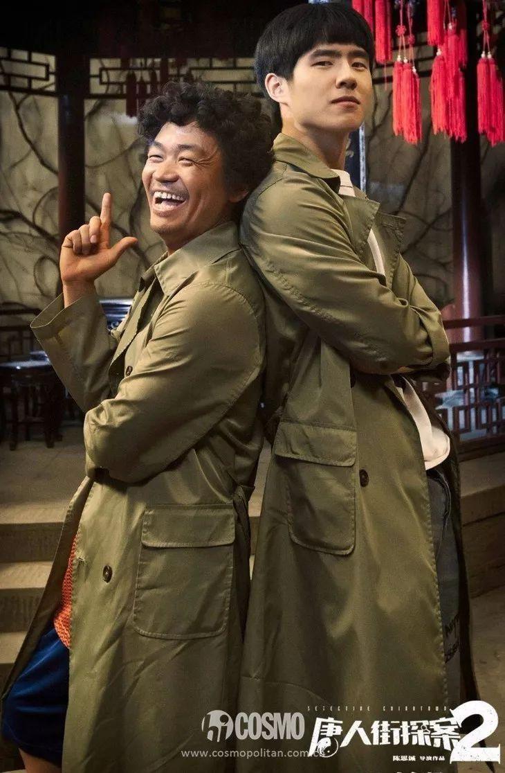 红人馆|《唐人街探案2》王宝强的笑果值20亿吗?
