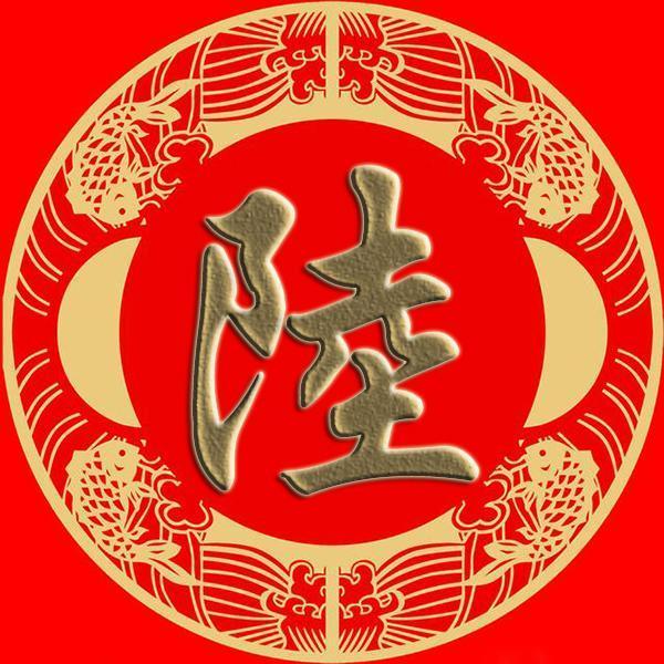 百家姓 微信头像 包诸左石,崔吉钮龚,程嵇邢滑,裴陆荣
