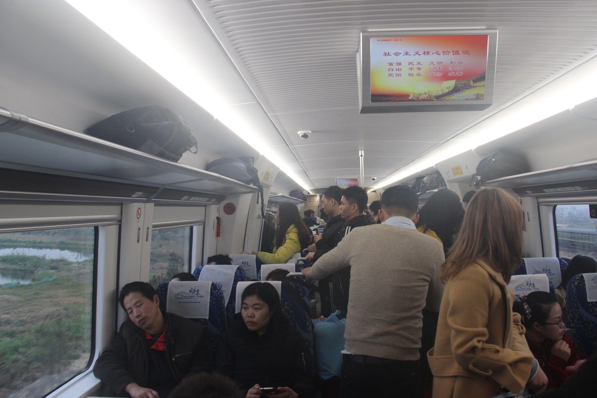 t火车座位图