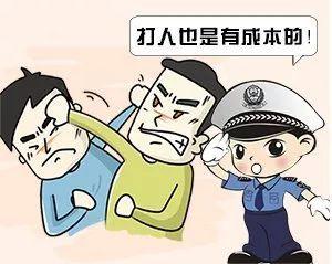 打架起诉需要什么材料 找法网(findlaw.cn)