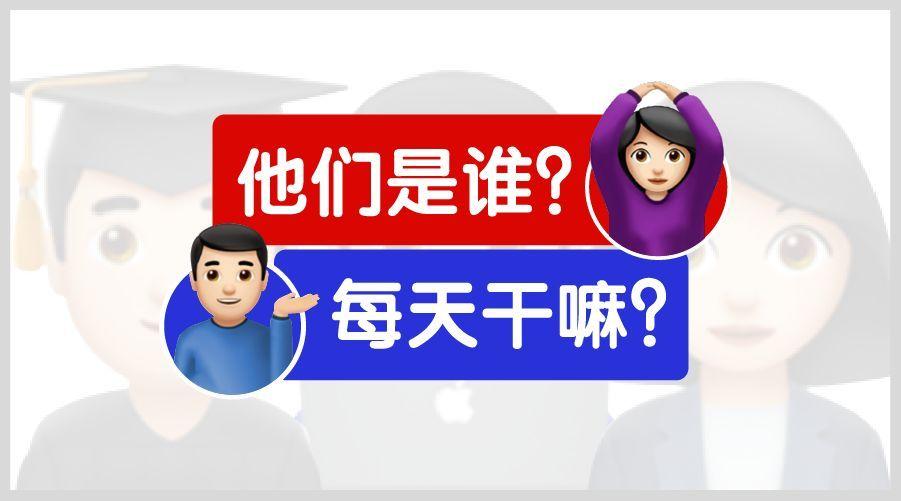 69049fe24451 除了写代码,你对在互联网公司上班这件事可能_北京过刊网
