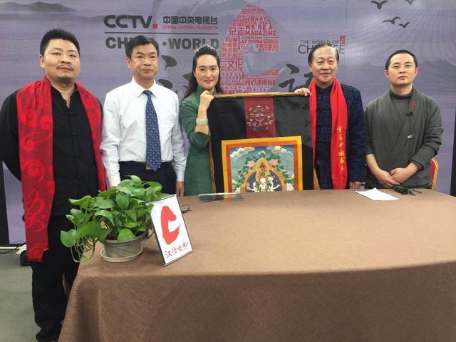 王圣强和中央电视台主持人叶美毅、著名作家马牧一起录电视节目