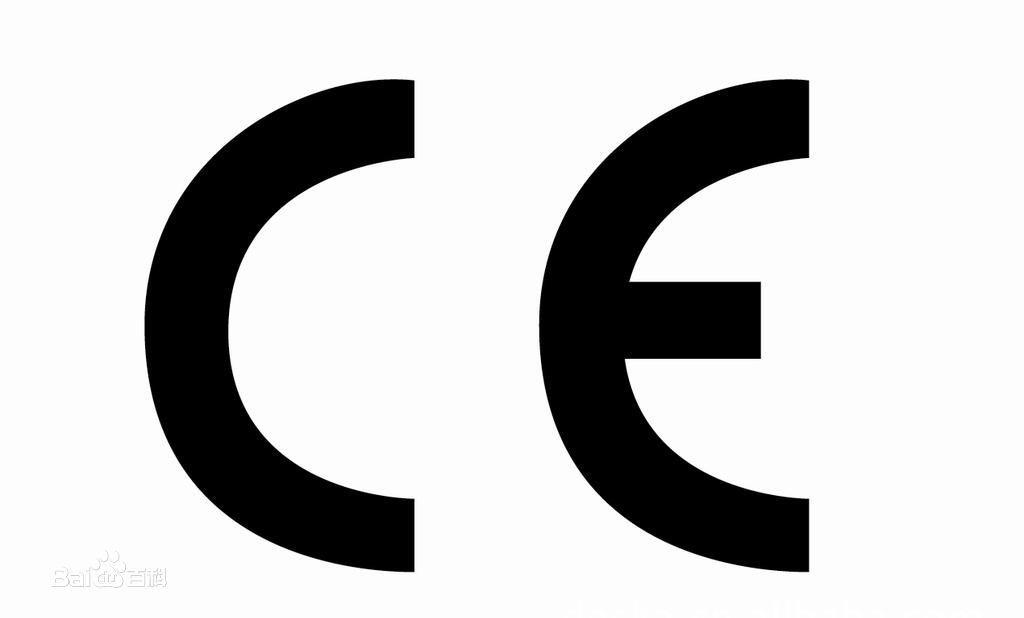 灭火器CE认证欧盟指令和标准