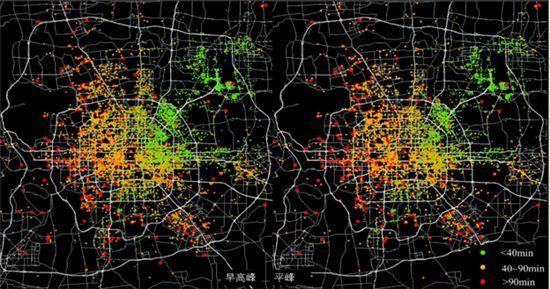 陈艳艳教授:大数据时代,城市人口、生活和出行分析