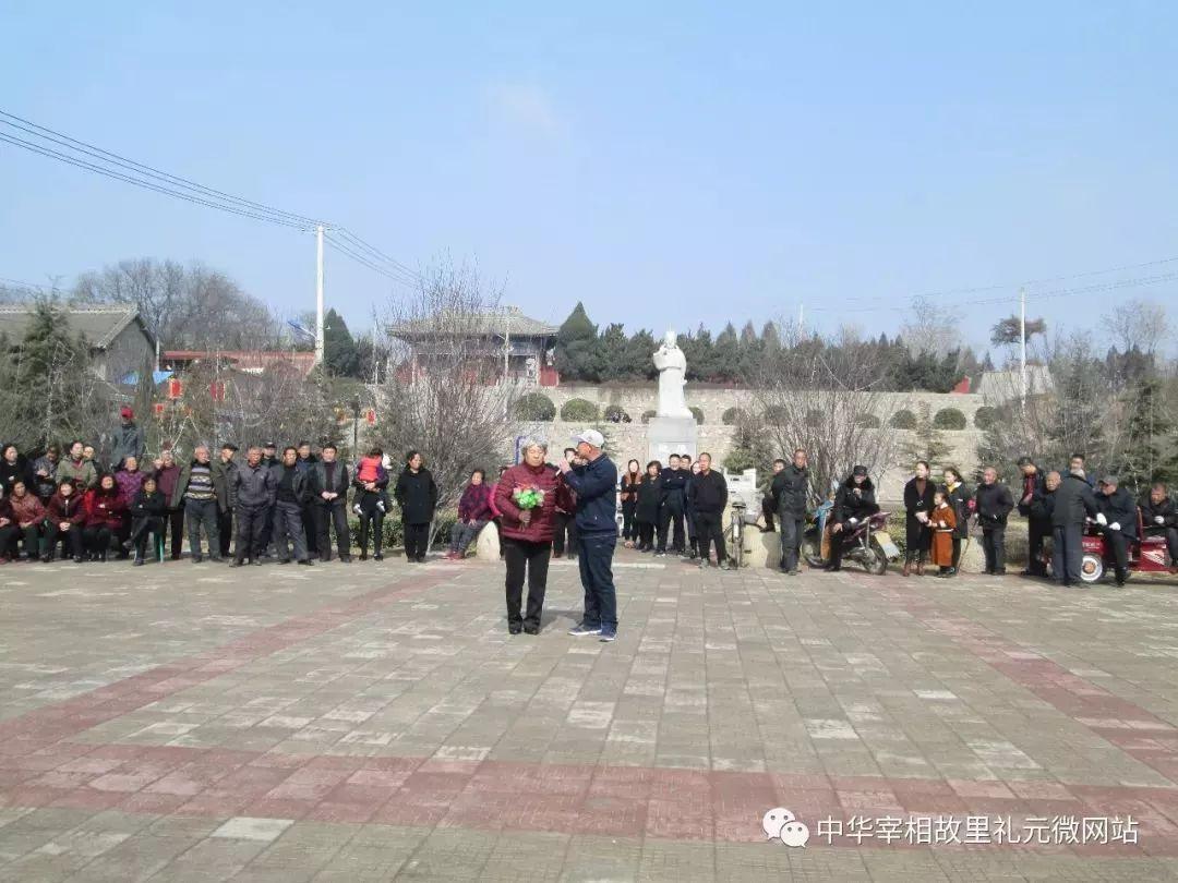 中国宰相村风水_手机搜狐网