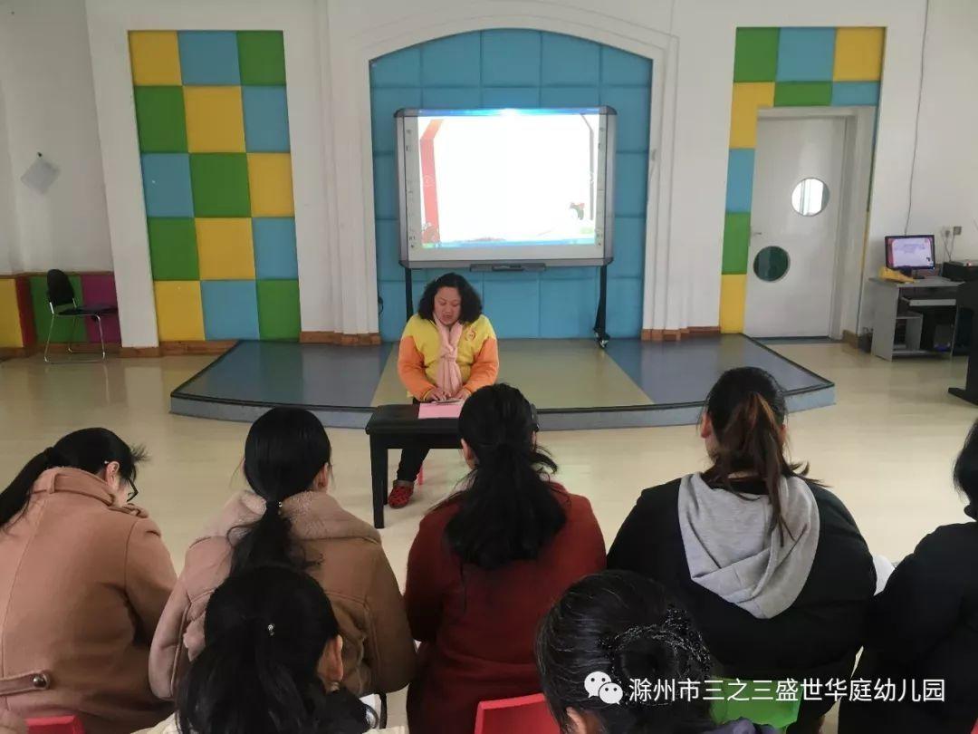 【上海三育教育集团】把快乐融入工作,用爱心成就事业