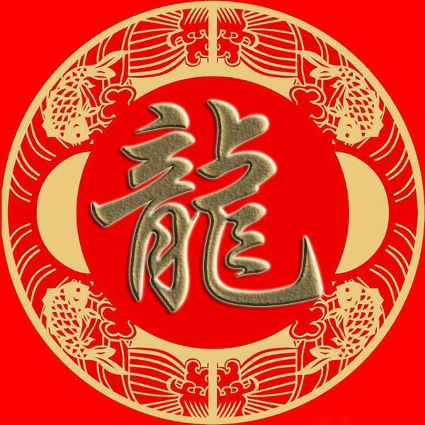 微信头像 壁纸 祖武符刘,景詹束龙, 叶幸司韶,郜黎蓟薄百家姓